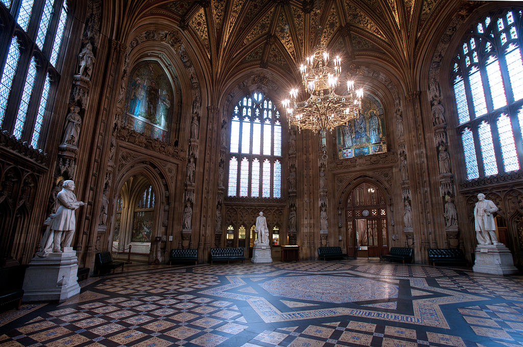 Houses Of Parliament Interior. House of Commons  Central Lobby VIPA Houses Parliament